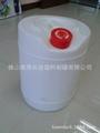 20L塑料化工桶 5