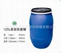 廣州125KG鐵箍桶 3