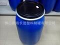 160L開口桶塗料桶鐵箍桶 3