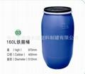 160L開口桶塗料桶鐵箍桶 4