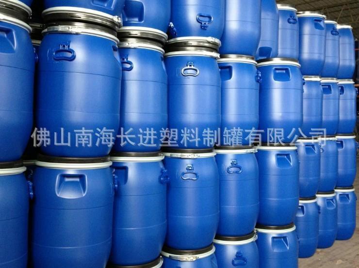 160L開口桶塗料桶鐵箍桶 5