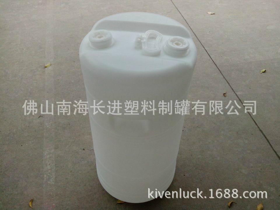 廣州60L雙口圓桶 1