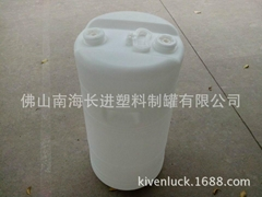 60L white double port container