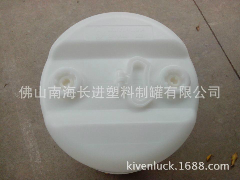 廣州60L雙口圓桶 2