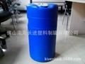 廣州60L雙口圓桶 3