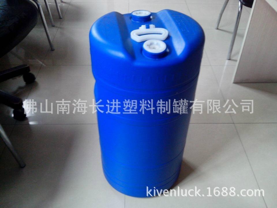 廣州60L雙口圓桶 4