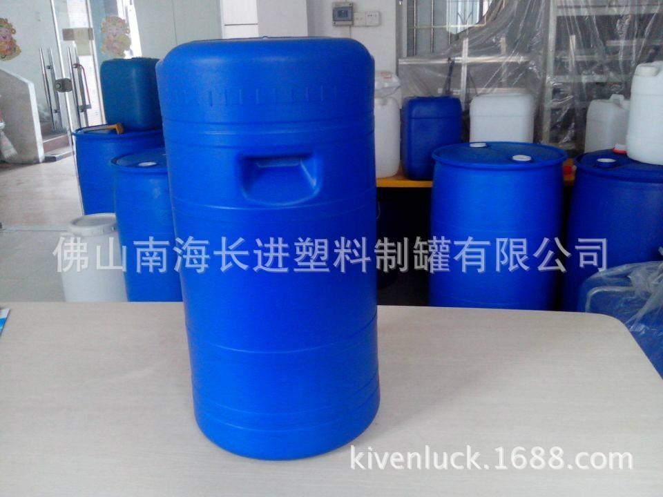 廣州60L雙口圓桶 5