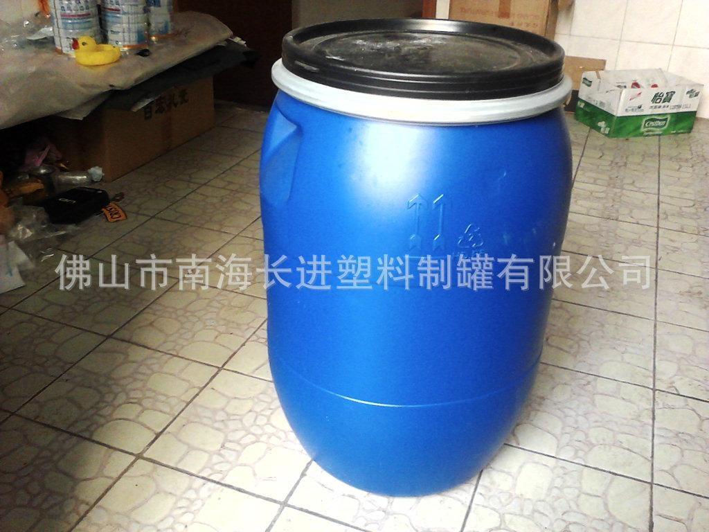 廣州番禺50L鐵箍桶塗料桶 1