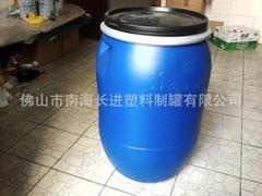 广州番禺50L铁箍桶涂料桶