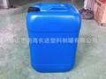 25L藍色塑料化工罐 5