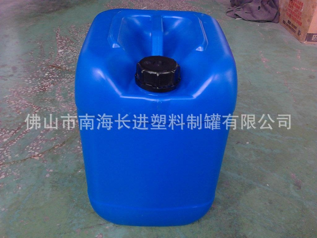 25L藍色塑料化工罐 4