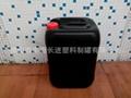 25L藍色塑料化工罐