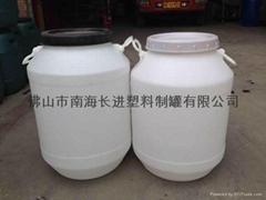 50L white drum