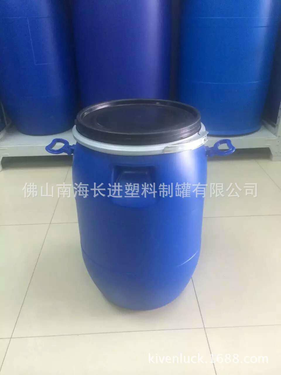 60KG鐵箍開口桶 3