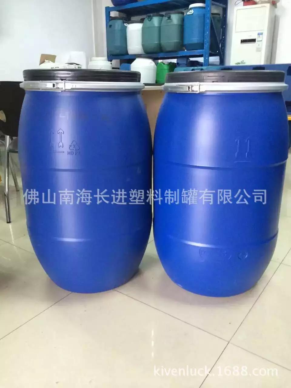 125KG藍色化工桶開口桶 1