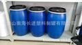 125KG藍色化工桶開口桶 2