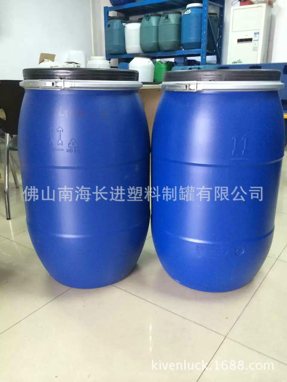 125KG藍色化工桶開口桶 3