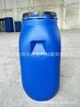 125KG藍色化工桶開口桶 4