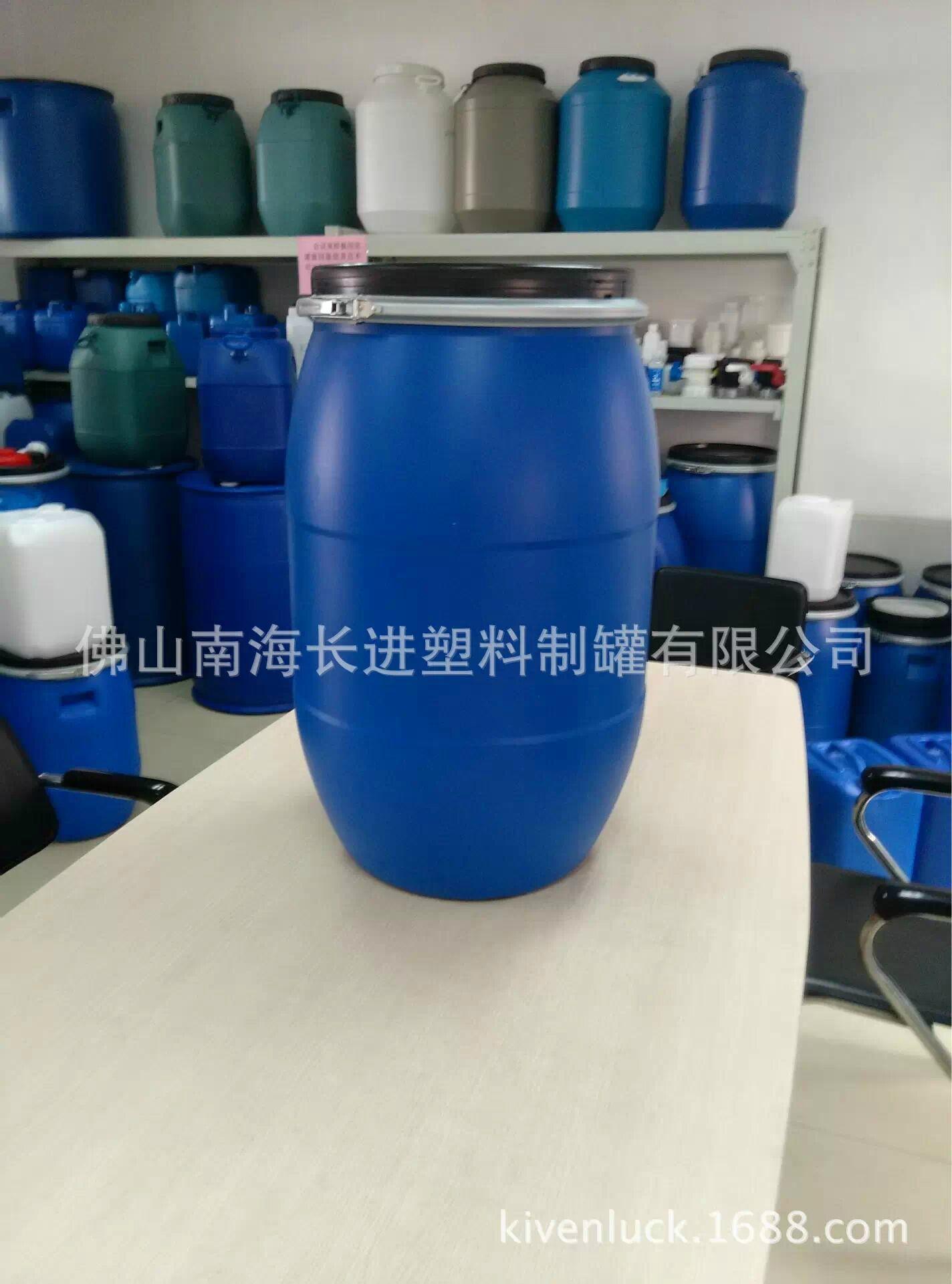 125KG藍色化工桶開口桶 5