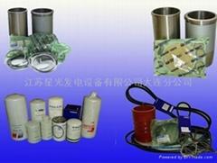供應柴油發電機組零配件