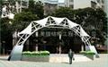 黑龙江景观膜结构 5