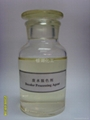 印染废水脱色剂