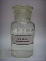 聚季銨鹽-6