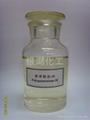 聚季銨鹽-28