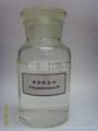 聚季銨鹽-39