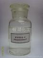 聚季铵盐-47