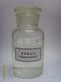 聚季銨鹽-22