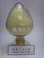 C-14-S陽離子瓜爾膠