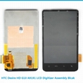 HTC Desire HD G10 LCD Digitizer Assembly