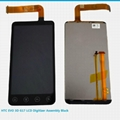 HTC EVO 3D G17 LCD Digitizer Assembly