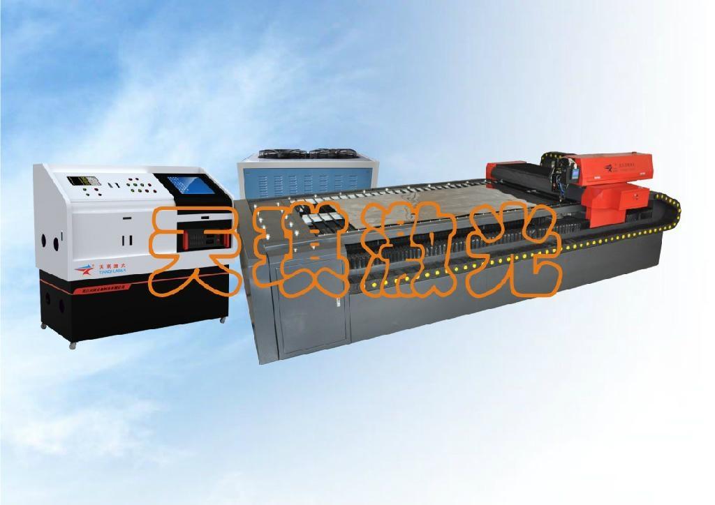 铁板激光切割机 1