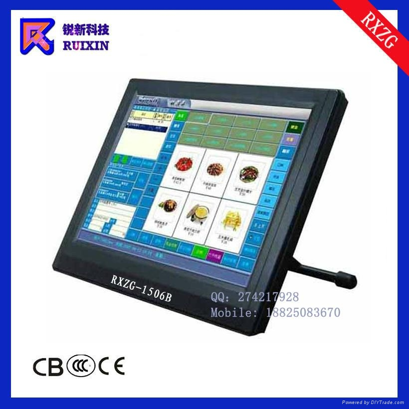 RXZG-1506B触摸点餐机 2