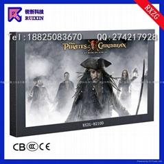 RXZG-8210D液晶电视