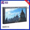 RXZG-8210D液晶电视 2