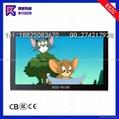 RXZG-8210D液晶电视 3