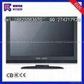 RXZG-8210D液晶电视 5