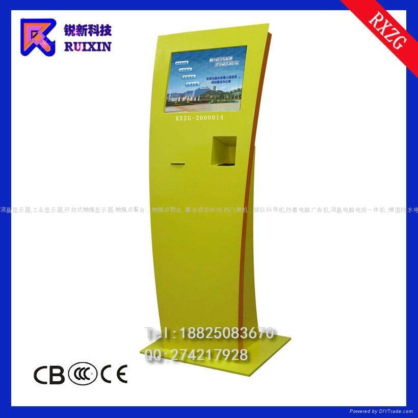 RXZG-2000011-26 26寸触摸查询一体机 5