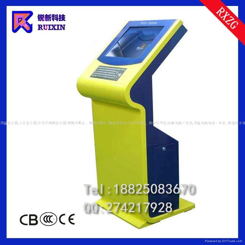 RXZG-200006-17  17寸触摸查询一体机 1