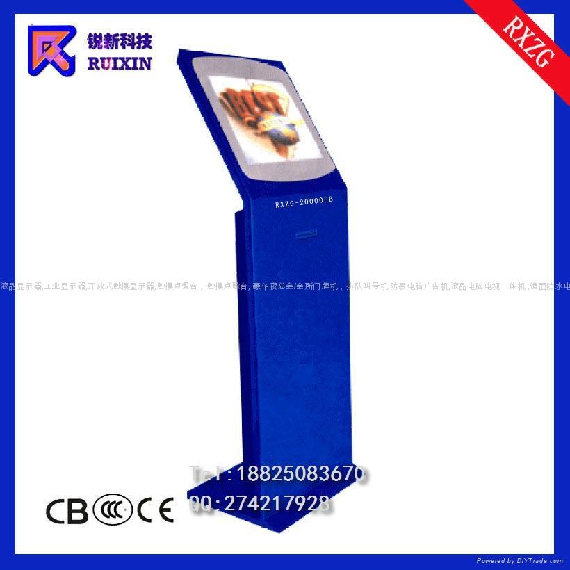 RXZG-200006-17  17寸触摸查询一体机 3