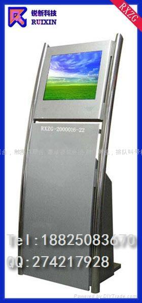 RXZG-200006-17  17寸触摸查询一体机 4