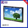 RXZG-OT2209 LCD Open frame SAW 1