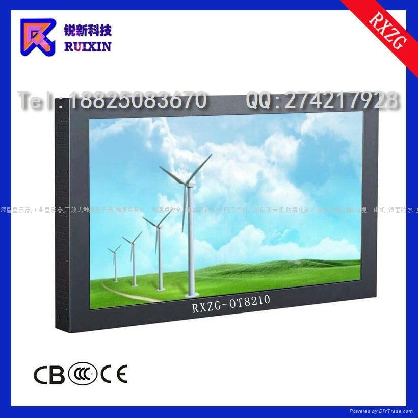 RXZG-OT2209 LCD Open frame SAW 2