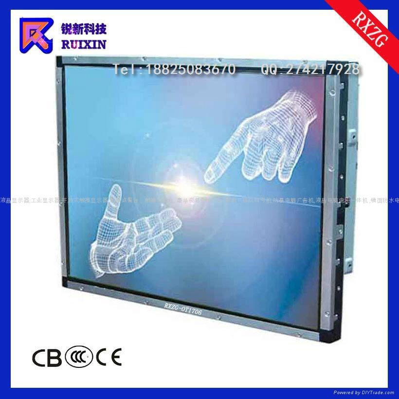 RXZG-OT2209 LCD Open frame SAW 3