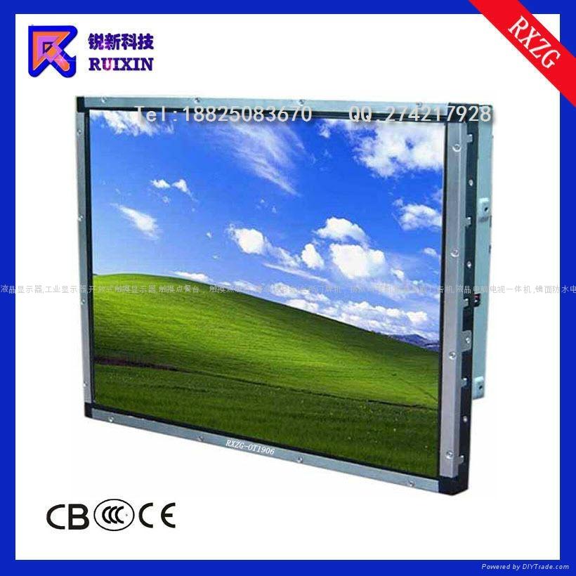 RXZG-OT2209 LCD Open frame SAW 4