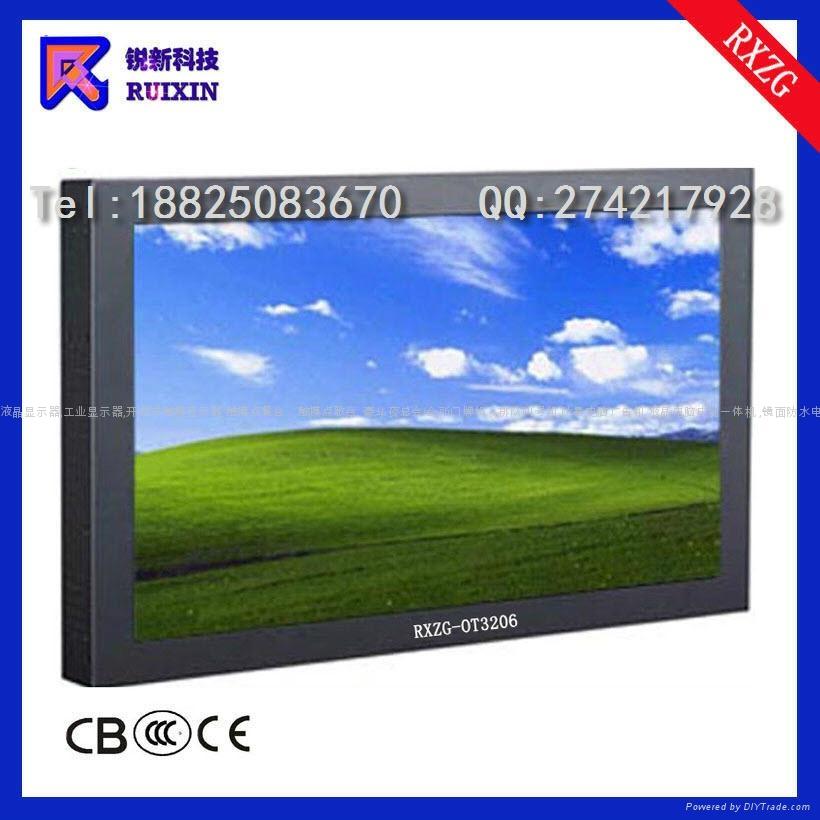 RXZG-OT2209 LCD Open frame SAW 5