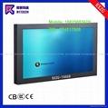 RXZG-8210B防暴触摸电脑电视一体机 4